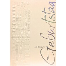 A4 XXL Geburtstagskarte Kunstkarte Gib jedem Tag die Chance...